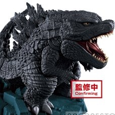 Deformed King Godzilla: King of the Monsters Godzilla 2019