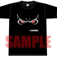 Kiyotaka Ishimaru's Eyes T-Shirt | Danganronpa 1・2 Reload