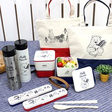 Hello Marche Lunch Goods Series