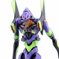 Rebuild of Evangelion Riobot Creation Evangelion Unit-01