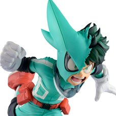 My Hero Academia Banpresto Figure Colosseum Vol. 1: Izuku Midoriya