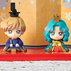 Petit Chara! Sailor Moon Hinamatsuri Haruka & Michiru Ver.