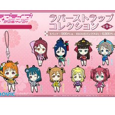 Love Live! Sunshine!! Aqours Rubber Strap Collection Box Set