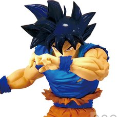Dragon Ball Z Blood of Saiyans Special Ver. Vol. 2: Ultra Instinct -Sign-
