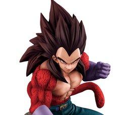Dragon Ball GT Super Saiyan 4 Vegeta