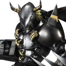 Precious G.E.M. Series Digimon Adventure Black Wargreymon