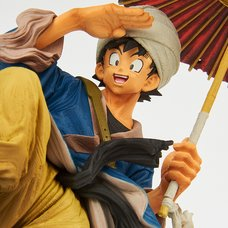 Dragon Ball Z Banpresto World Figure Colosseum 2 Vol. 5: Goku