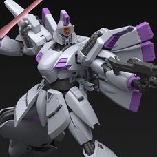 RE/100 Mobile Suit Gundam F91 Vigna-Ghina