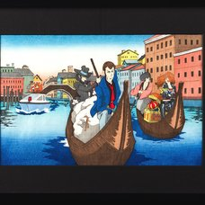 Lupin the Third Ukiyoe Woodblook Print - Aquatic Detective Story