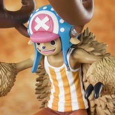 Figuarts Zero One Piece Cotton Candy Lover Chopper Horn Point Ver.