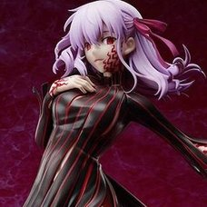 Fate/stay night: Heaven's Feel Sakura Matou: Makiri's Grail 1/7 Scale Figure