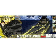 Arpeggio of Blue Steel Fleet of Fog Battleship Haruna Plastic Model Kit