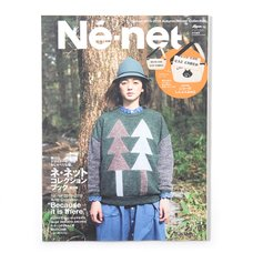 Né-net 2015-16 Autumn/Winter Collection
