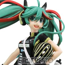 Hatsune Miku Racing Miku 2016 Team UKYO Cheering Ver. Non-Scale Figure