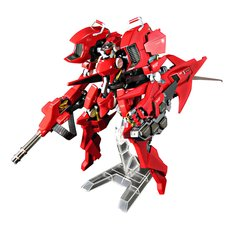 Murakumo Crowdbreaker 01 Renewal Ver. Plastic Model Kit