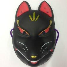 Black Fox Mask (Flower Pattern)
