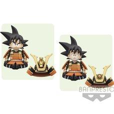 Dragon Ball May Doll Figure