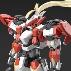 HG Full Metal Panic! Invisible Victory 1/60 Scale Laevatein Ver. IV