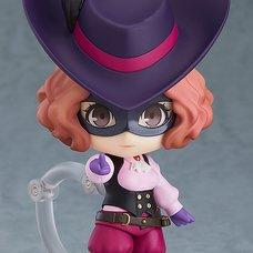 Nendoroid Persona 5 Haru Okumura: Phantom Thief Ver.