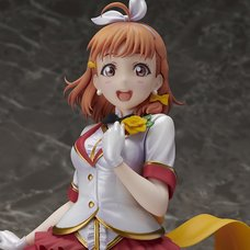 Birthday Figure Project: Love Live! Sunshine!! Chika Takami