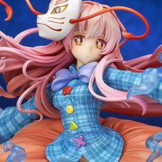 Touhou Project Expressive Poker Face Hata no Kokoro 1/8 Scale Figure