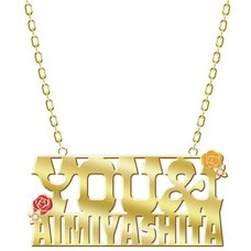 Love Live! Nijigasaki Academy School Idol Club First Live: With You Ai Miyashita BIG Accessory