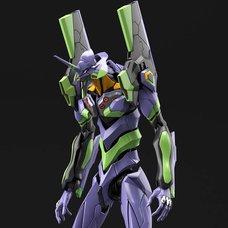 Real Grade Rebuild of Evangelion Unit-01