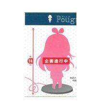 Pougnette Kizuna AI Non-Scale Figure