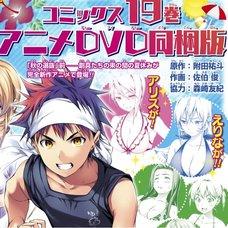 Food Wars! Shokugeki no Soma Vol. 19 w/ Anime DVD