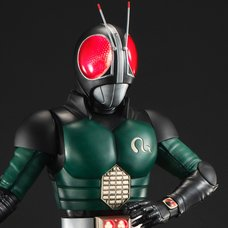 Ultimate Article Kamen Rider Black RX