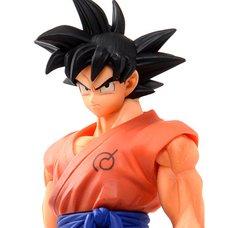 Dragon Ball Super Master Stars Piece: Son Goku