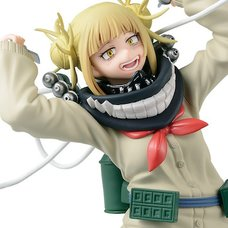 My Hero Academia Banpresto Figure Colosseum Vol. 5: Himiko Toga