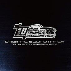 Wangan Midnight MAXIMUM TUNE ORIGINAL SOUNDTRACK 10th Anniversary Box