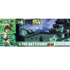 Arpeggio of Blue Steel Fleet of Fog Battleship Kirishima Plastic Model Kit