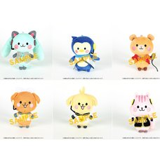 Vocaloid Plush Collection: Shugao Ver.