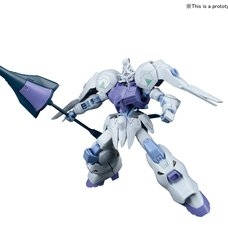 HG Orphans 1/144 Gundam Kimaris Model Kit | Gundam: Iron-Blooded Orphans