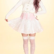 Swankiss Fluffy Tulle Skirt