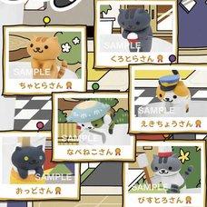 Putitto Neko Atsume Vol. 2