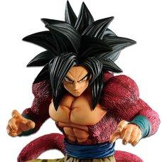 Dragon Ball Z Dokkan Battle 4th Anniversary Figure: Super Saiyan 4 Son Goku