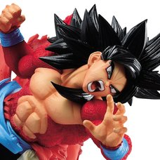 Super Dragon Ball Heroes 9th Anniversary Figure: Super Saiyan 4 Xeno Goku