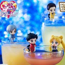 Ochatomo Series Sailor Moon Three Lights Set