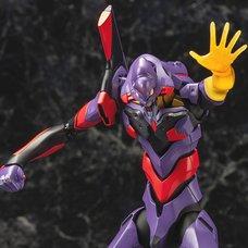 Evangelion Test Type-01: Awake Ver. (Re-run)