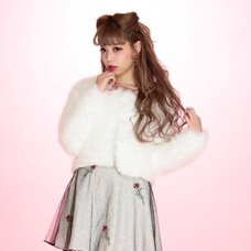 Swankiss Short Feather Coat