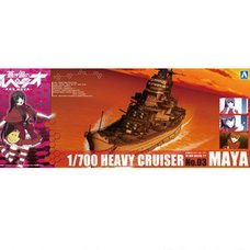 Arpeggio of Blue Steel Fleet of Fog Heavy Cruiser Maya Plastic Model Kit