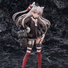 Amatsukaze 1/7 Scale Figure | Kantai Collection