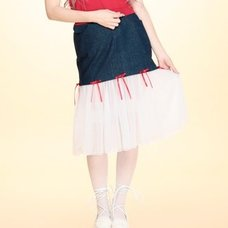 Swankiss Tulle Skirt