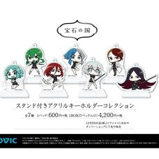 Land of the Lustrous Acrylic Keychain Charm Collection Box Set w/ Stands