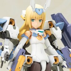 Frame Arms Girl Baselard Plastic Model Kit (Re-run)
