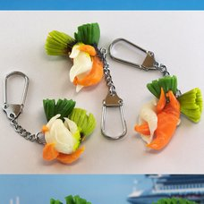 Sexy Vegetables Pair Keychain