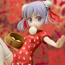 New Game!! Aoba Suzukaze: Mandarin Dress Ver. 1/7 Scale Figure